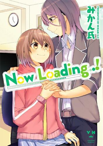 【在庫あり/即出荷可】【新品】Now Loading...! (...