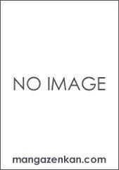 【新品】アホガール(12) DVD付き特装版【予約:20...