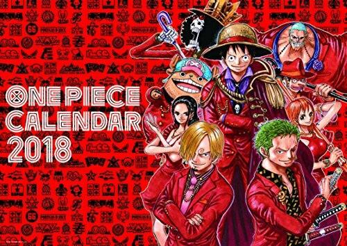 【新品】ONE PIECE カレンダー2018【予約:2017年...