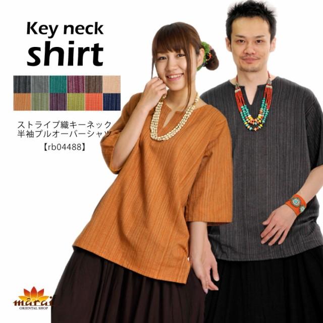 Tシャツ レディース Tシャツ メンズ ストライプ織...