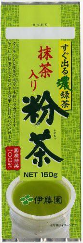 『送料無料(一部地域除く)』すぐ出る濃緑茶 すぐ...