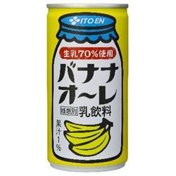 『送料無料(一部地域除く)』バナナオ〜レ190g(30...