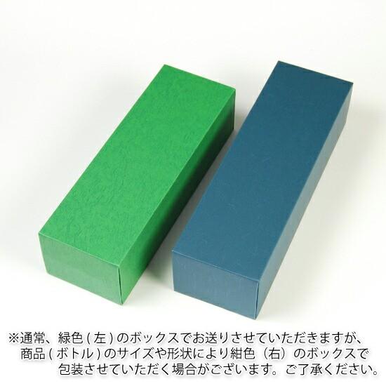 【ラッピング】 ギフト箱1本入りBOX ワイン(75...