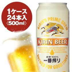 キリン 一番搾り生ビール 500ml缶 1ケース〈2...