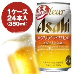 アサヒ クリアアサヒ 350ml缶 1ケース〈24入...