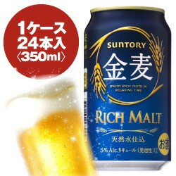 サントリー 金麦 350ml缶 1ケース〈24入〉
