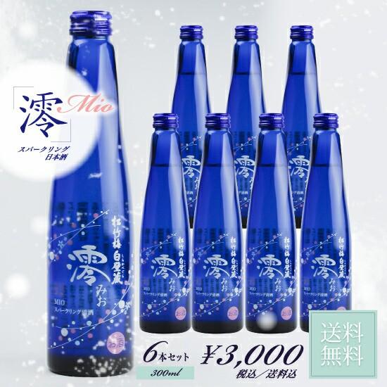 【宝酒造】 松竹梅・白壁蔵 澪(みお) 300ml...