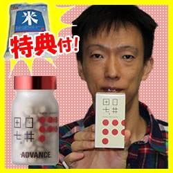 最大15倍 3特典【送料無料+お米】 白井田七人参...