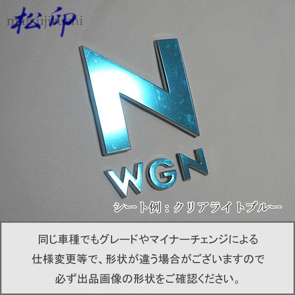 【松印】エンブレムフィルム タイプ1★車名エン...