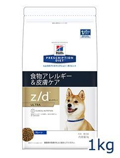 ヒルズ 犬用 z/d ULTRA 食物アレルギー&皮膚ケア ...