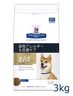 ヒルズ犬用 【z/d】ultra 3kg 療法食