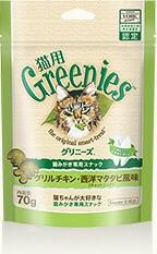 グリニーズ 猫用 グリルチキン・西洋マタタビ風味...