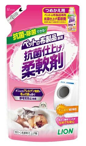 LION ペットの布製品専用 抗菌仕上げ柔軟剤 つめ...