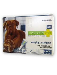 【動物用医薬品】アドバンテージプラス犬用(体重...