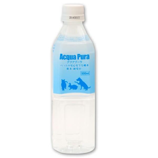 Y.K.エンタープライズ Acqua Pura(アクアプーラ...
