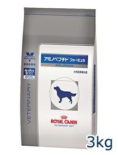 ロイヤルカナン犬用 アミノペプチド フォーミュラ...