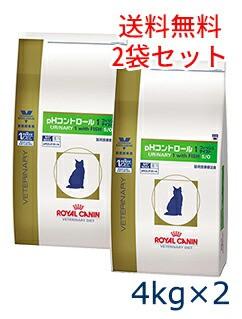 ロイヤルカナン猫用 phコントロール1フィッシュ...