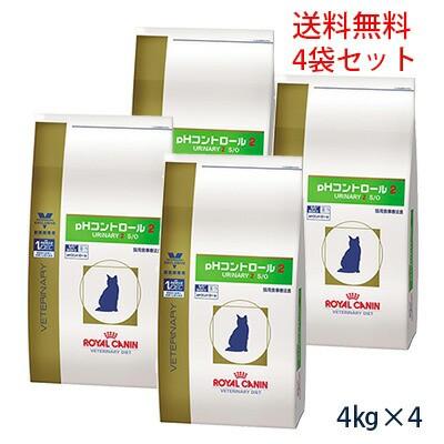 ロイヤルカナン猫用 pHコントロール2(URINARY2 S...