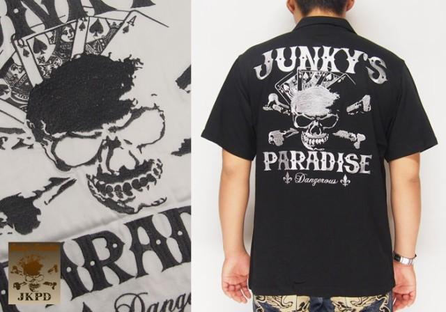 UNKY'S PARADISE[ジャンキーズパラダイス...