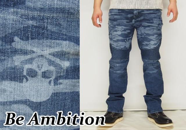 Be Ambition[ビーアンビション] スカル迷彩切り替...