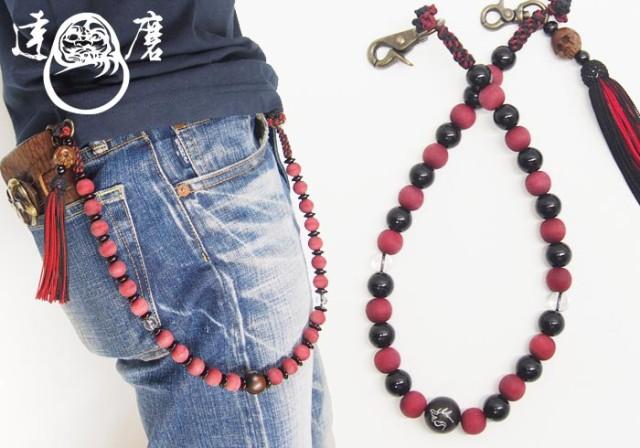 達磨[だるま] 赤龍 念珠ロープ 和柄ウォレットロ...