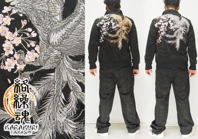 絡繰魂[からくりだましい] 枝垂れ桜に鳳凰刺繍 迷...