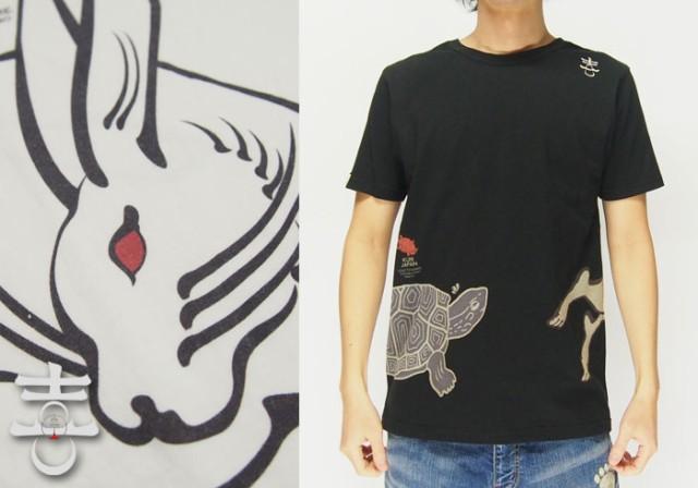 喜人[きじん] うさぎ&亀 両A面 和柄Tシャツ/半袖...