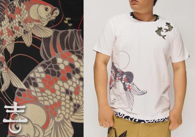 喜人[きじん] 鯉とめだか フェイク和柄Tシャツ/半...