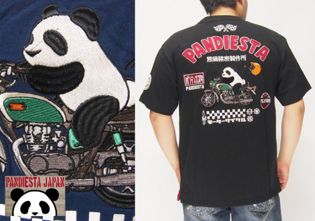 パンディエスタ PANDIESTA 熊猫モーターズ 和柄T...