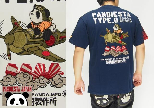 パンディエスタ PANDIESTA 零式熊猫 和柄Tシャツ/...