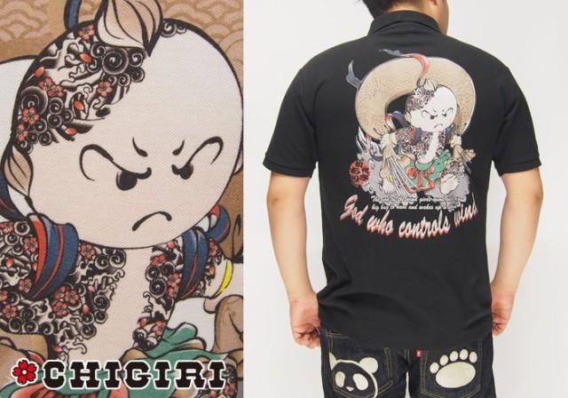 CHIGIRI[ちぎり] 風神ちぎり 和柄半袖ポロシャツ/...