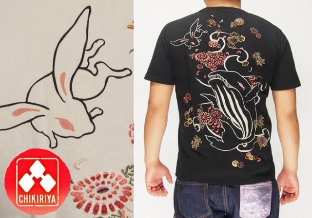 CHIKIRIYA[ちきりや] 鯨兎 刺繍 和柄Tシャツ/半袖...