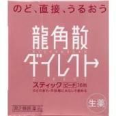 【第3類医薬品】龍角散 ダイレクト スティック...