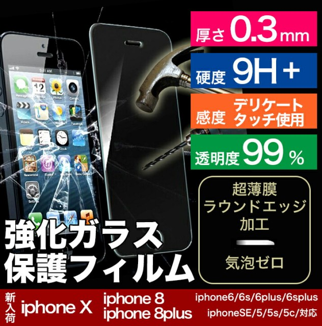 iPhone iPhone7 iPhone6 iPhone6 Plus iphone6s ...