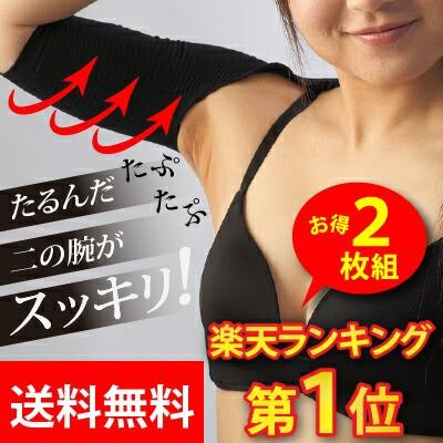 【お得なブラック2枚組】【ネコポス便送料無料】...