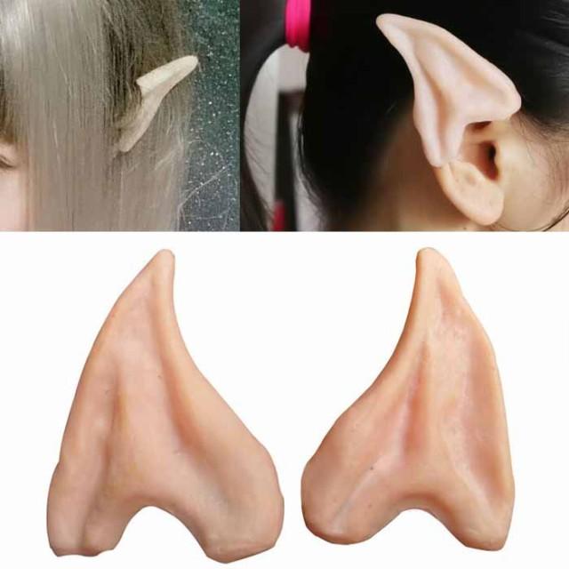 エルフの付け耳(小) 両耳セット リアル耳 面白 ユ...