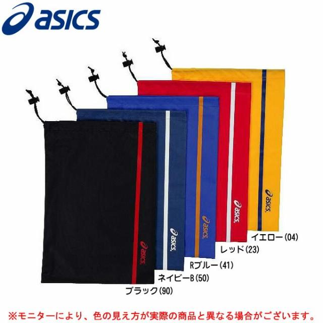 ASICS(アシックス)シューバッグ(M)(TZS988)マ...
