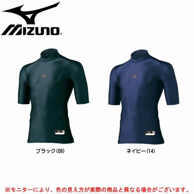 MIZUNO(ミズノ)バイオギア ハイネック 半袖(12...