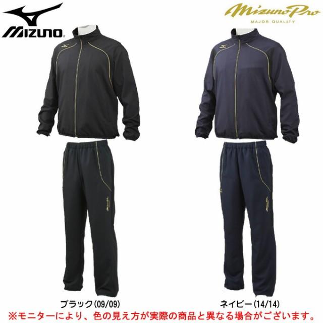 MIZUNO(ミズノ)ミズノプロ トレーニングクロスシ...