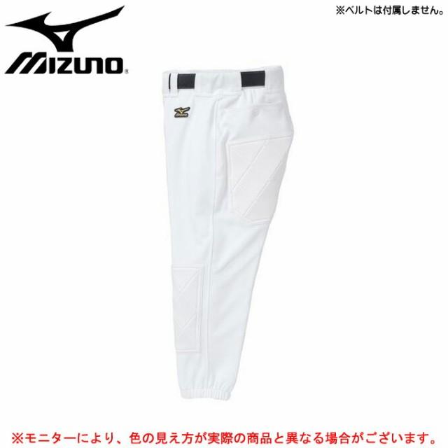 MIZUNO(ミズノ)GACHI(ガチ) 練習用ユニフォーム...