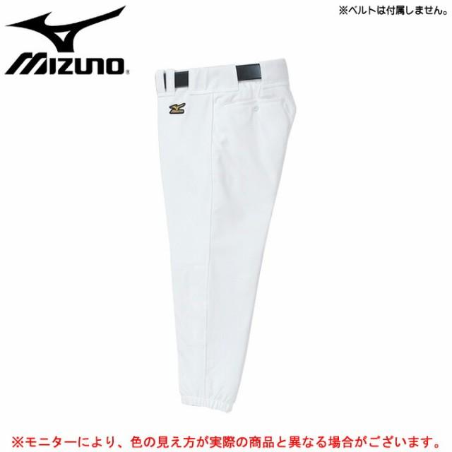 MIZUNO(ミズノ)GACHI(ガチ) 少年練習用ユニフォ...