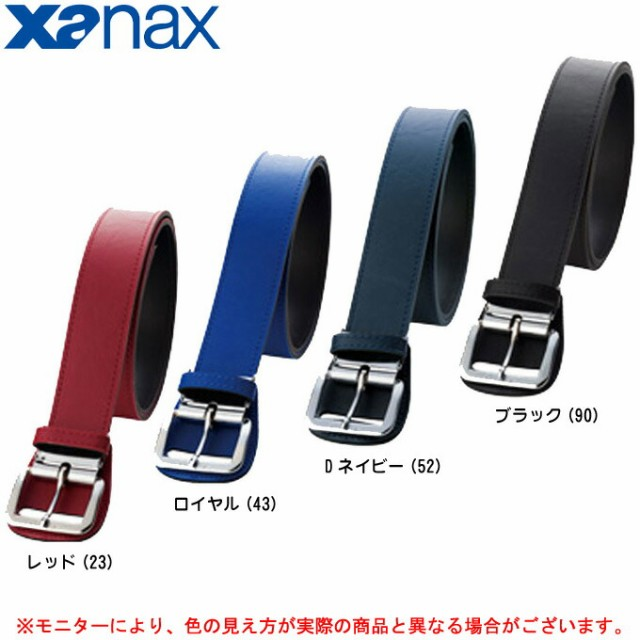 Xanax(ザナックス)野球用ベルト(BB30)野球 ベ...