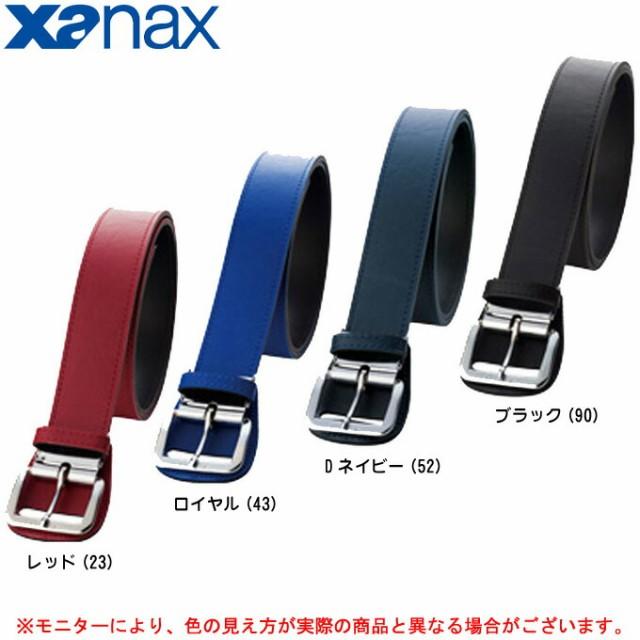 Xanax(ザナックス)ジュニア野球用ベルト(BB30J...