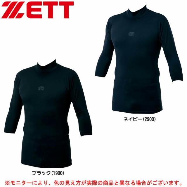 ZETT(ゼット)ハイネック七分袖 フィットアンダ...
