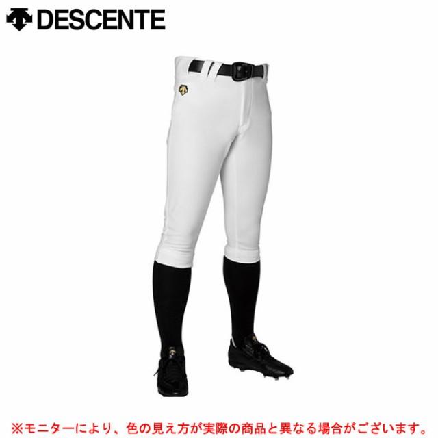 DESCENTE(デサント)ショートFITパンツ(DB1014P...