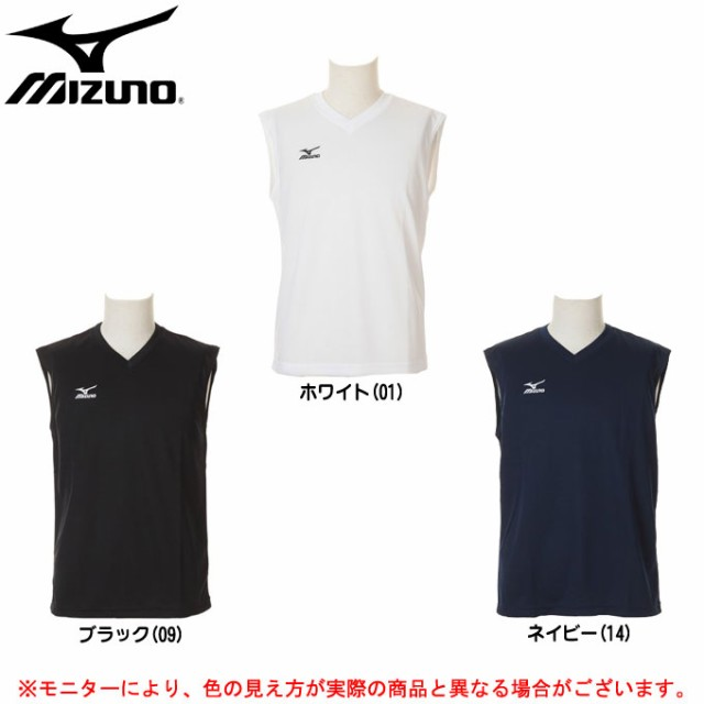 MIZUNO(ミズノ)Vネック ノースリーブシャツ(A3...