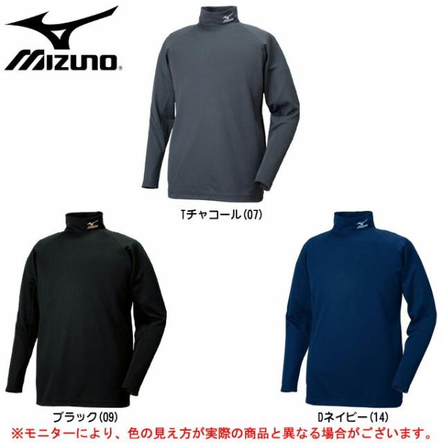 MIZUNO(ミズノ)ブレスサーモシャツ 長袖ハイネ...