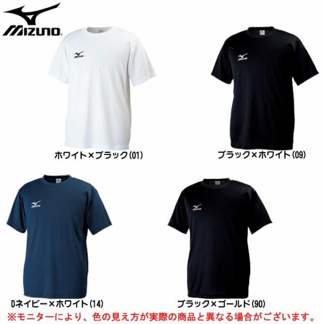 MIZUNO(ミズノ)半袖 Tシャツ(32JA6150)トレー...