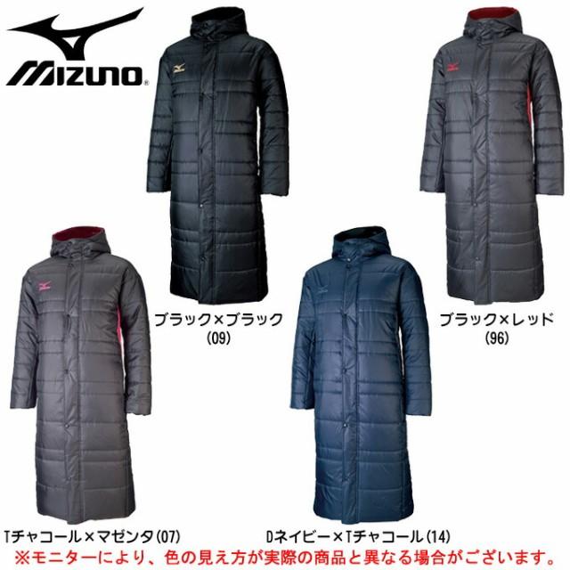 MIZUNO(ミズノ)中綿 ベンチコート(32JE6663)...