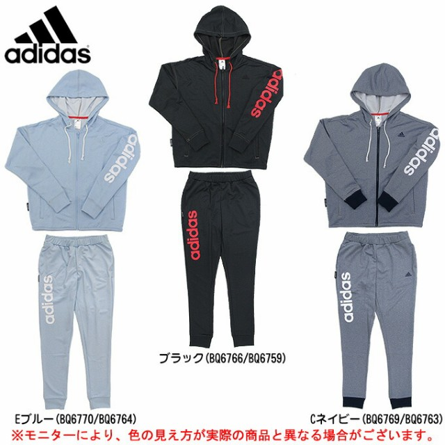 adidas (アディダス)71 W TEAM デニム風スウェッ...